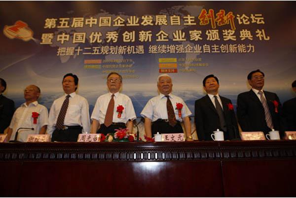九届全国人大常委会副委员长周光召、九届全国政协副主席王文元等领导出席