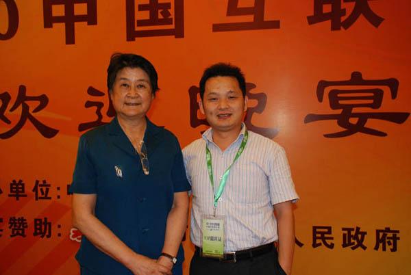 第一家教创始人官涛先生和中国互联网协会理事长胡启恒女士合影